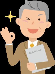 川越事務所のきゅうy・賞与、退職金制度